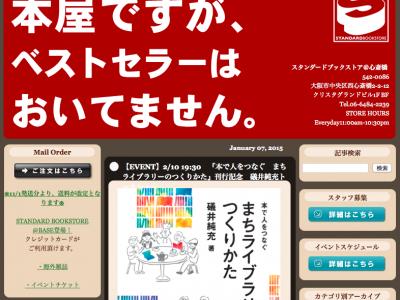 スクリーンショット 2015-01-29 09.05.47
