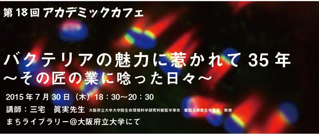 hp-banner 20150730