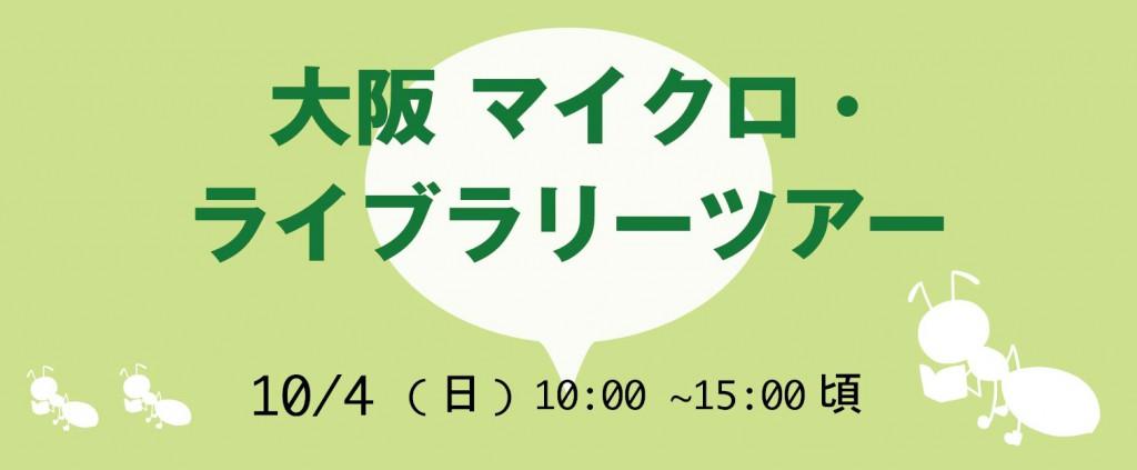 mls_web画像5