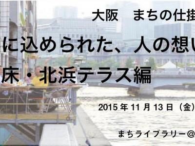 hp-banner2_ 20150730