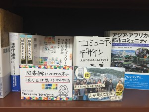 151222ジュンク堂三宮店(山口)