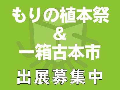 web画像mini2
