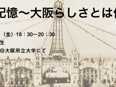 hp-banner2_ 20160115