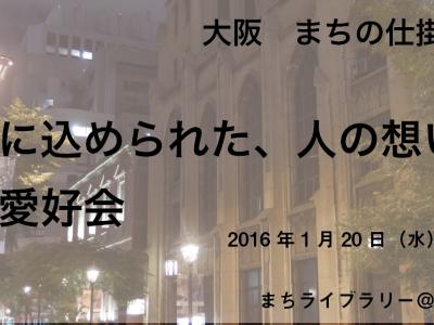 hp-banner2_ 20160120
