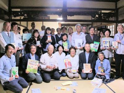 midorinoya library 2