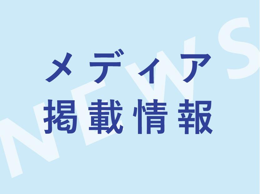 web画像mini