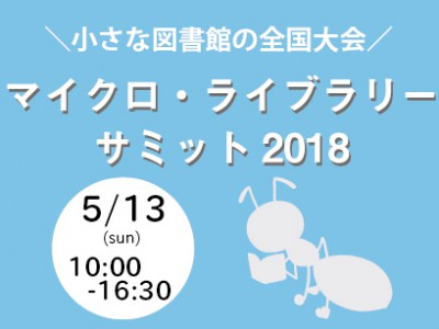 web画像mini_もり3