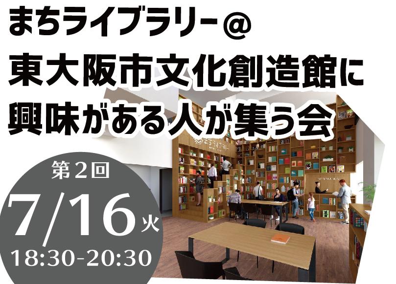 web画像mini_フェスタ